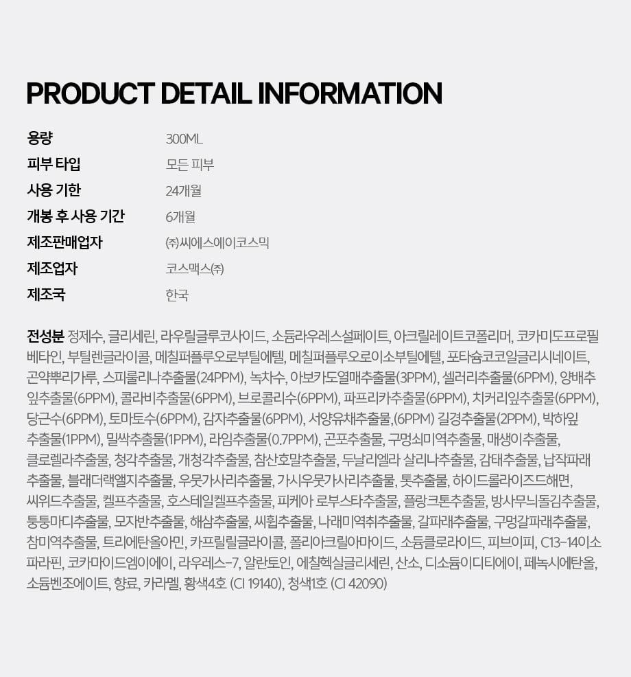 WB_VEGITOKS_detail_20170714_02.jpg